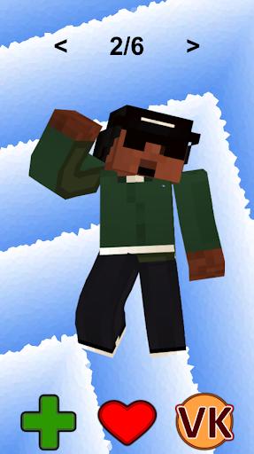 Skins GTA for Minecraft 1.0 screenshots 2