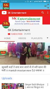 SK Music - Gurjar rasiya - náhled