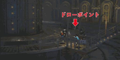 FF8_MD層6_マップ