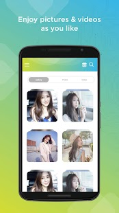 Gallery Vault Pro - hide photos hide videos Screenshot