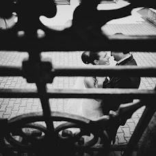 Wedding photographer Aleksandr Vakarchuk (quizzical). Photo of 03.03.2015