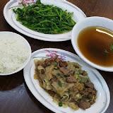 香香香山羊肉火鍋店