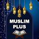 Muslim Plus | Qibla Direction, Ramazan Timings Download for PC Windows 10/8/7
