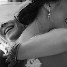 Wedding photographer Tatyana Davydova (tata1971mil). Photo of 07.08.2017