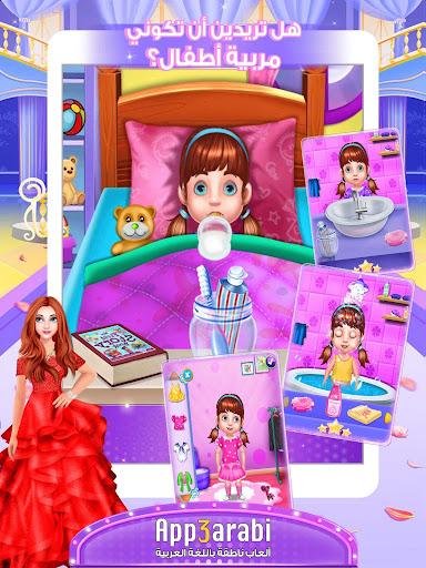 Dream Work Game: Princess Girl Hair Makeup Salon  screenshots 14