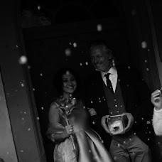 Wedding photographer Thomas Roeder (roeder). Photo of 05.04.2016