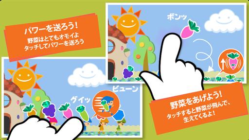 コビトン - 赤ちゃん・子供向け無料タッチゲーム