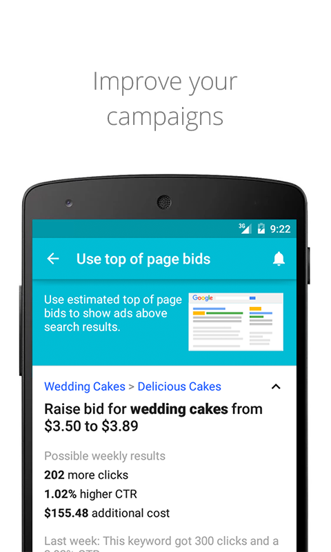 AdWords- screenshot