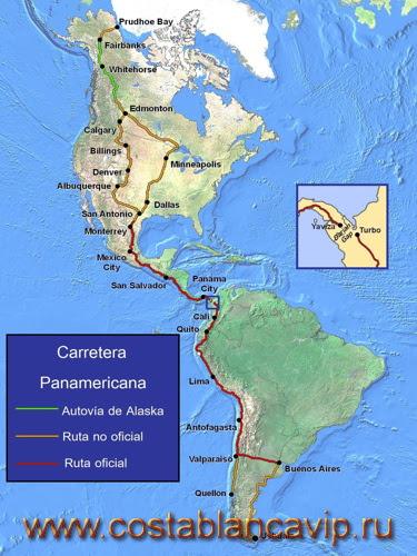 PanAmericana, ПанАмерикана, CostablancaVIP, путешествие по Перу, достопримечательности Перу, самостоятельное путешествие