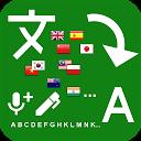 Translate Online APK