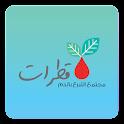 Qatarat icon