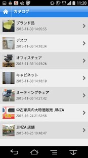 中古オフィス家具 JINZA- screenshot thumbnail