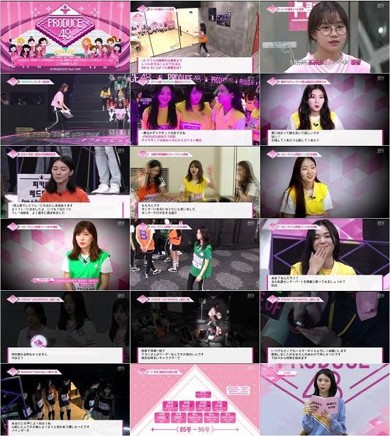 (TV-Variety)(720p+1080i) PRODUCE48 ep03 180629
