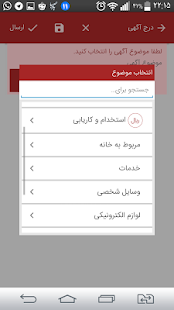 ‫جارمیزنم‬‎- screenshot thumbnail