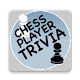 Chess Player Trivia APK