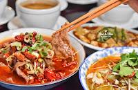 川-麻辣乾香鍋