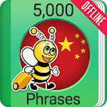 Learn Chinese - 5000 Phrases 2.5.6
