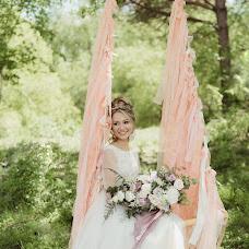 Wedding photographer Arina Miloserdova (MiloserdovaArin). Photo of 07.12.2016