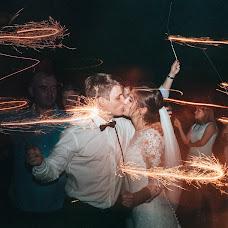 Wedding photographer Mariya Gardanaeva (margardanaeva). Photo of 09.01.2018
