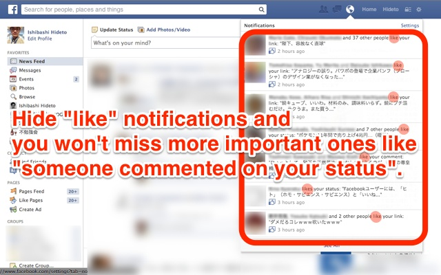 Hide 'Like' Notifications