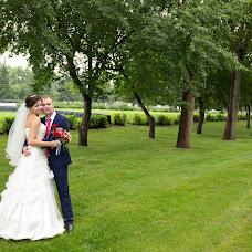 Wedding photographer Katerina Kucher (kucherfoto). Photo of 22.08.2016