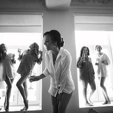 Svatební fotograf Evgeniy Tayler (TylerEV). Fotografie z 13.11.2018