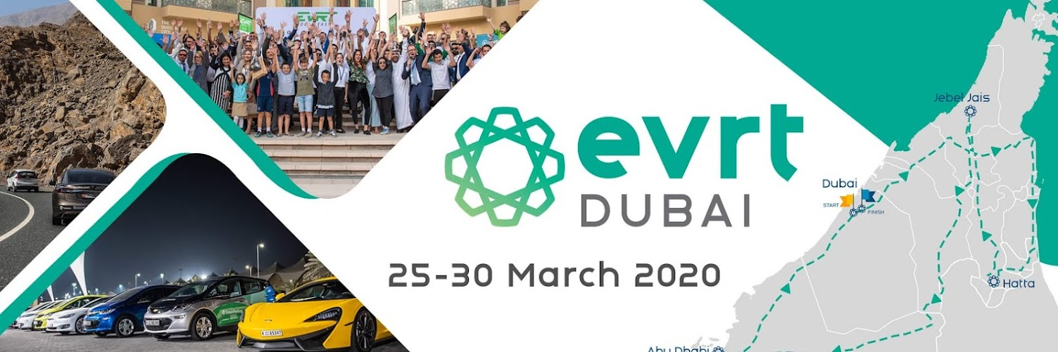 EVRT Dubai 2020