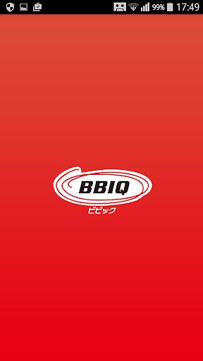 BBIQu30b5u30ddu30fcu30c8 1.2.2 Windows u7528 1
