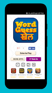 Word Guess Game Hindi to English - náhled
