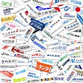 Japan Newspapers And News
