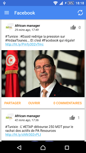 免費下載新聞APP|African Manager app開箱文|APP開箱王