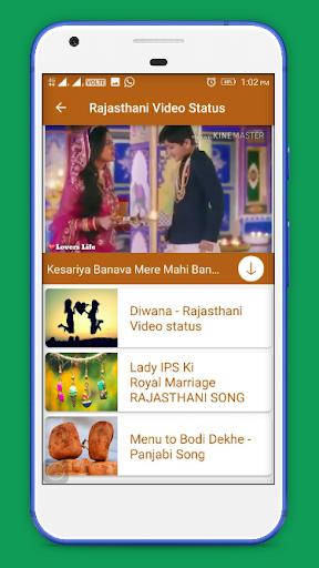 Download Rajasthani Video Status - Marwadi Status Google