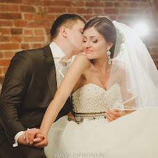 Wedding photographer Anna Aleksandrovna (Zaphoto). Photo of 20.02.2014