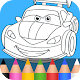 Cars Coloring Pages (app)