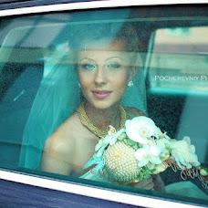 Wedding photographer Aleksey Pocherevnyy (Pocherevnyy). Photo of 09.06.2014