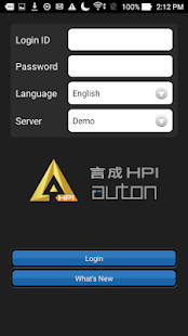 HPI Auton - náhled