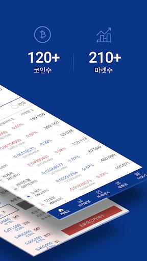 업비트 - 대한민국 최다 암호화폐(비트코인, 이더리움,비트코인캐시) 거래소 for PC