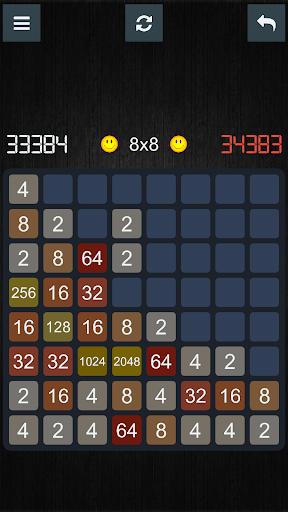 2048 3.9.0050.dtzfe screenshots 4