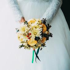Wedding photographer Lyubov Zimyanova (lubasha9191). Photo of 27.04.2016