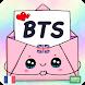 BTS Messenger Talk With Bias