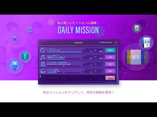 SUPERSTAR BTS 1.5.7 screenshots 12