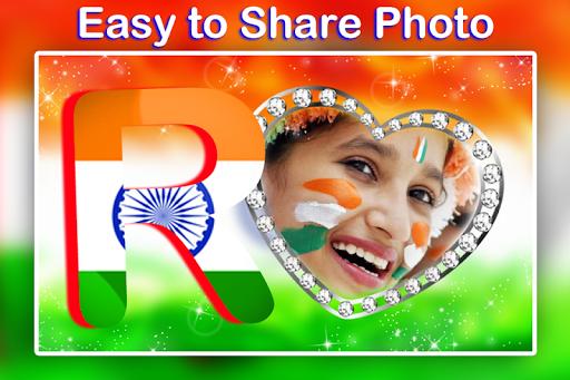 Indian Flag Text Photo Frame screenshot 5