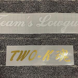 クラウンアスリート GRS181 50th anniversary Editionのカスタム事例画像 たっちゃん (team's  Lowgun)さんの2019年02月24日20:22の投稿