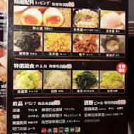 花月嵐拉麵(台北凱撒店)