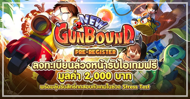 New Gunbound Pre Register