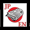 Japanese News English icon