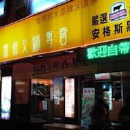 新家園客家菜川菜小館