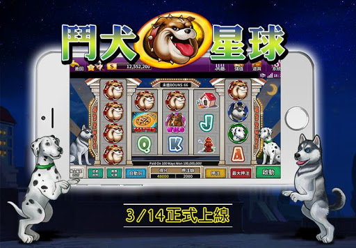 u9322u8857Online - u8001u864eu6a5fu3001u9ebbu5c07u3001u767eu5bb6u6a02  gameplay | by HackJr.Pw 3