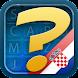 RIJEČALICA - Androidアプリ