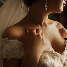 Wedding photographer Darina Valuyskaya (vdarina). Photo of 30.06.2018